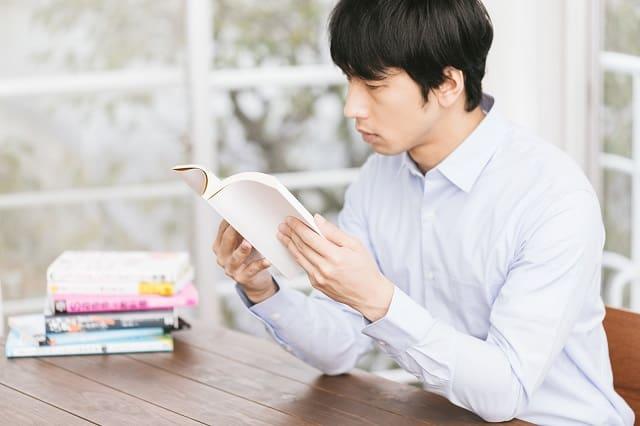 男性向けのおすすめ恋愛指南書を読む男性