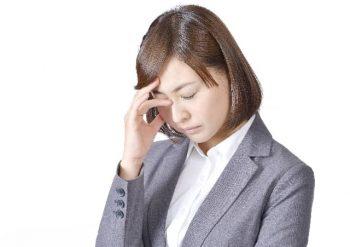 倦怠期で彼氏を不満を持つ女性のイメージ画像