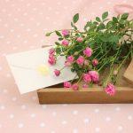 ラブレターの書き方と例文【私の三行ラブレター】~愛を込めて「手紙」という花束を、今あなたに