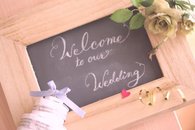 結婚したくない人がイメージする結婚のハリボテ感