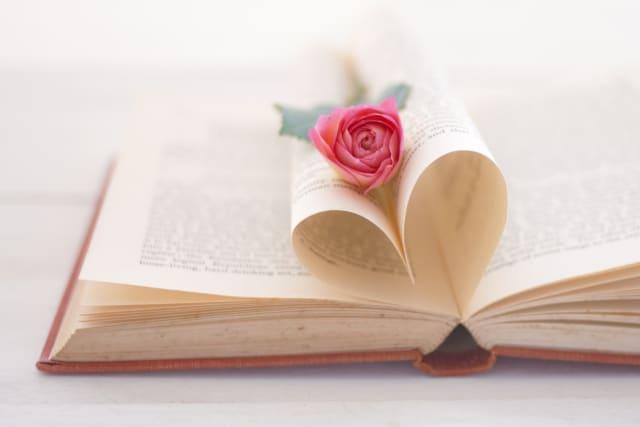 好きな人の気持ちがよくわからない人が恋愛をシンプルに考える方法を身につけた時の日記